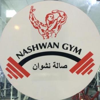 Nashwan Gym Nadd Al Hamar