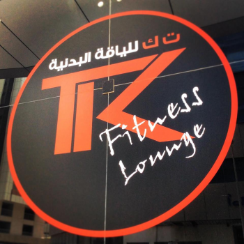 TK Fitness Lounge - Boutique Fitness Studio