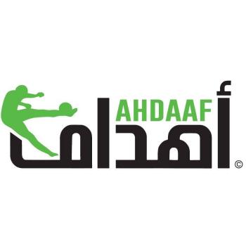 Ahdaaf Sports Club - Al Qouz