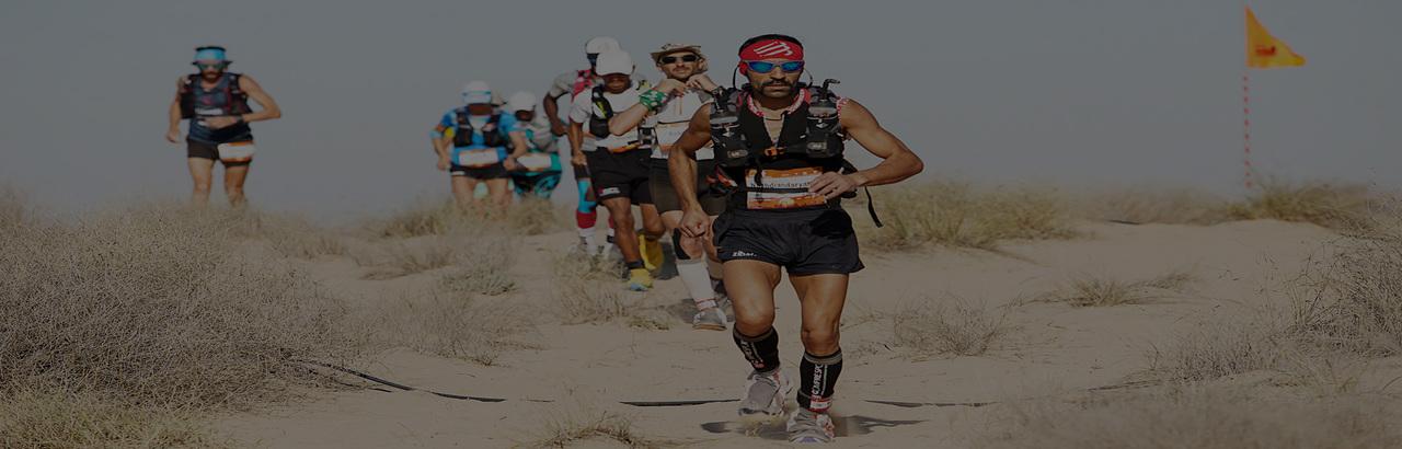 Al Marmoon Ultramarathon Buildup Run