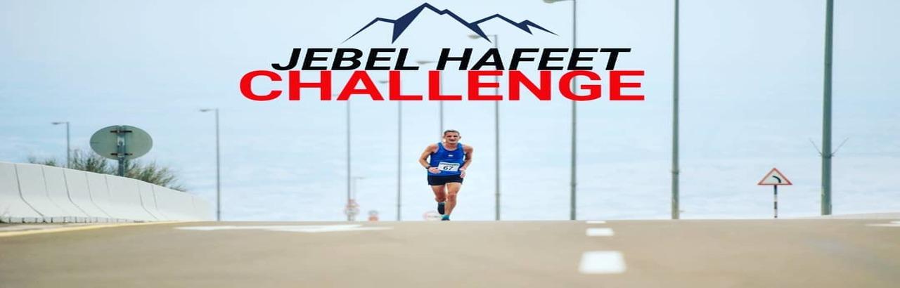 Jebel Hafeet Challenge