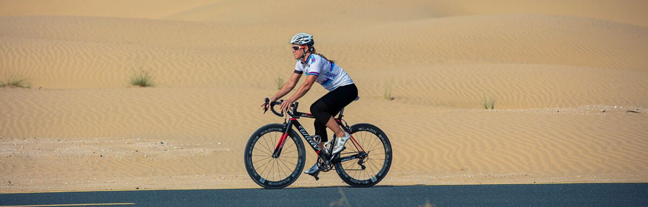 Al Marmoon Women's Cycling Challenge